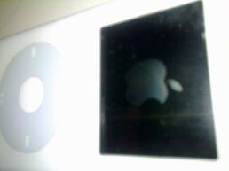 """Screen of the ipod - """"Screen Door"""" - Rich Mullins"""